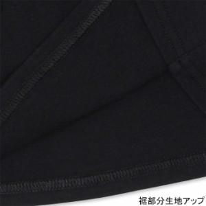 NEW♪ディズニー ミニーシルエットジャンパースカート-ベビーサイズ キッズ ベビードール 子供服/DISNEY-9460K