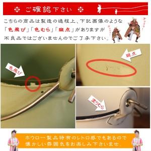 ( エスニック アジアン 雑貨 マグ カップ コップ 食器 キッチン ホーロー )タイのホーローマグカップ