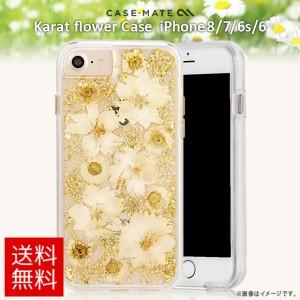 iPhone 8/ iPhone 7/ iPhone 6s/ iPhone 6 ハードケース CM036088【5203】クリア ドライフラワー ホワイト がうがうインターナショナル
