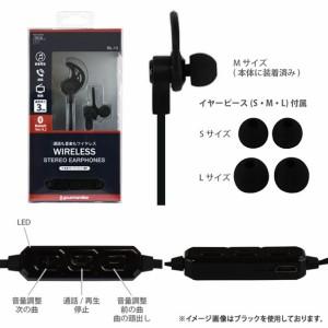 ワイヤレスイヤホン Bluetooth カナル型 BL-13A【3740】 Platinum Sound ステレオイヤホン 通話可能 アルミ ブラック グルマンディーズ