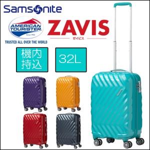 サムソナイト アメリカンツーリスター Zavis ゼイビス I25*001 55cm
