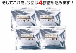 【澤井珈琲】送料無料 アイスでポン!コーヒー専門店の極上の水出し珈琲パック大入り福袋 4セット(1袋10パック入り×4)