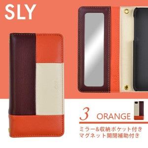iPhone8 iPhone7/6s/6 【SLY/スライ】 「COLOR BROCKING」 手帳型ケース