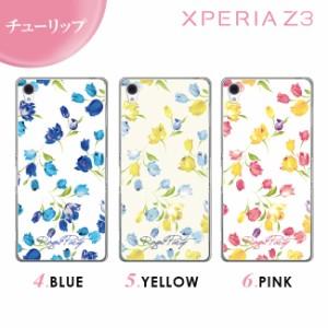 Xperia Z3 (SOL26/SO-01G/401SO) 【ROYAL PARTY/ロイヤルパーティー】 「ハードケース」 花柄 エクスペリア