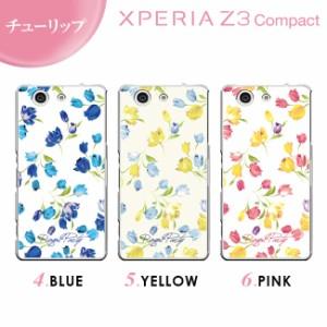 Xperia Z3 compact (SO-02G/D5833) 【ROYALPARTY/ロイヤルパーティー】 「ハードケース」 花柄 エクスペリア