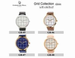 【送料無料】【Christian Paul】クリスチャンポール Grid Collection (グリッドコレクション) 43mm ユニセックス 腕時計
