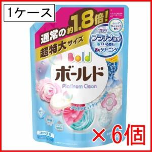 ボールド プラチナクリーン プラチナピュアクリーンの香り 詰替 超特大サイズ 1.26kg ×6個 (1ケース)