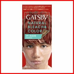 GATSBY (ギャツビー) ナチュラルブリーチカラー クールロゼ 【医薬部外品】
