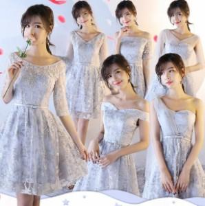 お呼ばれ パーティードレス 結婚式 ワンピース Aライン 二次会 同窓会 忘年会 ブライズメイド カラードレス キャバ嬢 イブニングドレス