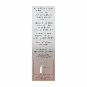 資生堂 Elixir エリクシール ホワイト クリアエマルジョン C1 (さっぱり)