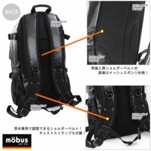 モーブス バッグ MBX-506(N) リュック 前面斜めファスナーポケットデザイン デイバッグ リュックサック バックパック ag-786600