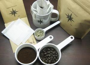 エチオピア:グジWQ1ドリップ式 10g 1P (7Pセット) ドリップコーヒー専用ハーブ&スパイス6種類×1gセット