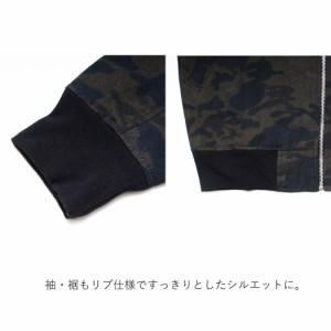MA-1 メンズ ジャケット ブルゾン フライトジャケット ミリタリー アウター ライトアウター 迷彩 カモフラ S XL 秋 冬 送料無料 XX-01