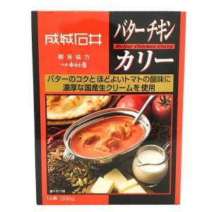 【送料込み】 成城石井×新宿中村屋 カレー食べくらべセット