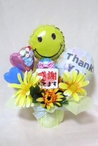 笑顔で感謝バルーン【バルーンギフト】【父の日】