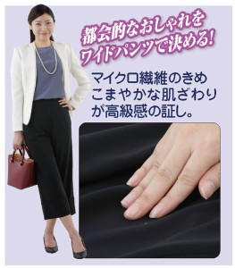 ゆとりのデザインタックパンツ(2本組)(54616)