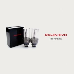 在庫処分 20系ウィッシュ HIDバルブ D4S HIDバーナー D4R RAIJIN・EVO 純正交換用 5000K 5500K 6000K 8000K