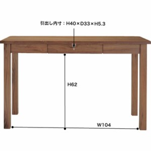 【送料無料】 デスク 机 天然木 簡単組立 引き出し付き シンプル 木製品 テーブル PCデスク 作業机