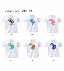 バンド(ロック)Tシャツ OZZY OSBONE オジーオズボーン  白 MLサイズ