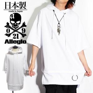 tシャツ メンズ パーカー メンズ プルオーバーパーカー 変形 リング 重ね着 ブラック 黒 個性的 V系ビジュアル系モード系韓国お兄系衣装