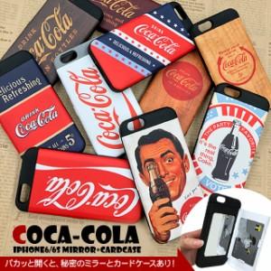 スマホケース iPhoneXS iPhoneX iPhone8 iPhone7 iPhone6 iPhone6s コカコーラ CocaCola iPhoneケース TPU ミラー付き ロゴ入り