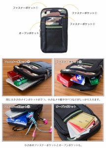 【☆ラッピング無料☆】9色2WAY 縦型ショルダーポーチバッグ iPhone6s収納可!夜間も安心な発光ライン付 BFI-1760