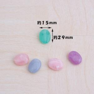 ハンドメイド素材 材料 アクリルビーズ マーブル柄 ドロップ風 5色 pt-205
