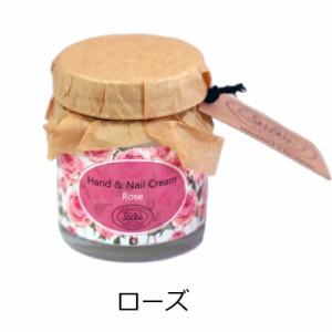【プレゼント】  リィリィ ハンド&ネイルクリーム ギフト コスメ ハンドクリーム