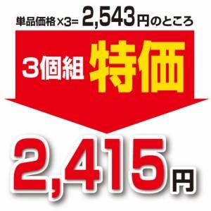 【販売準備中の為購入不可】【新登場】マヤ・ゴールド オーガニック アガベシロップ 360g(3個組)8月17日より順次発送