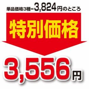 【新登場】ブライトザマー3種セット(アカシアハニー 500g・マウンテンハニー 500g・クリーミーハニー 500g)