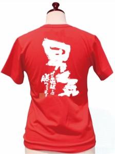 カープグッズ販売 !「男気」カープ黒田tシャツ