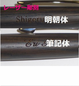 ピュアモルト多機能ペン2&1  MSE-3005  メール便OK 2色ボールペン+シャープペンシル 3000円 三菱鉛筆