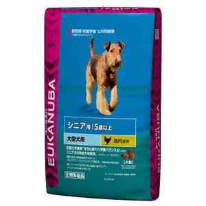 【ユーカヌバ】シニア 大型犬種 大粒(7.5kg)[5歳以上/ドッグフード/ユカヌバ]