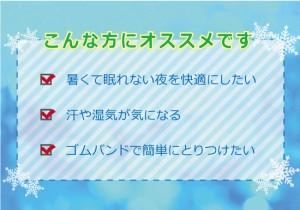 ★限定特価2017SS!SoftCool敷パットExtra Cold