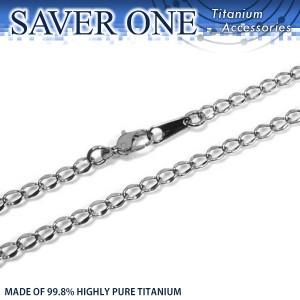 31%OFF! 純チタン平粗目チェーン 幅4.0mm (43cm、48cm、53cm) SAVER ONE(セイバーワン) /レディースアクセサリー ネックレス チタニウム