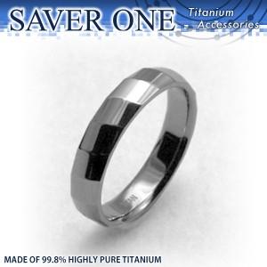 31%OFF! シャープライン 純チタンリング 7〜21号 SAVER ONE(セイバーワン) /メンズリング 指輪 チタニウム 金属アレルギーフリー