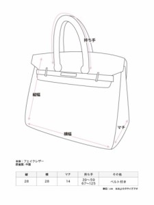 【Nina ニーナ】高級感スクエアカジュアルハンドバッグ マチあり2WAYショルダーバッグ[黒/青]