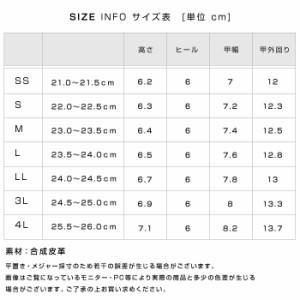 春パンプス選べる7色&7サイズ【6cmヒールパンプス】大きいサイズ有[SS/S/M/L/2L/3L/4L]