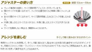 【☆送料無料☆】ラパンドアール・オム カジュアルマニッシュショート ココアブラウン J-3470 2016年5月新発売 男性かつら