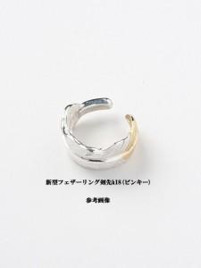 フェザーリングSV(ピンキー)☆【goro's(ゴローズ) 魂継承】TADY&KING【タディ&キング】