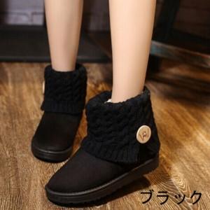 ムートン ムートンブーツ ブーツ ショートブーツ レディース ファー ボアブーツ 大きいサイズ 靴