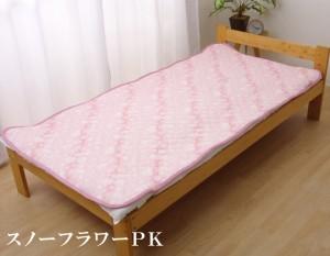 接触冷感 敷きパッド シングル「レノ」100×205cm冷感 涼感 敷きパッド 冷感パッド 冷感マット 夏用
