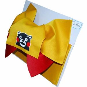 西陣 日本製 くまモン 浴衣帯 リバーシブル だらり 浴衣 作り帯 結び帯 黄×赤
