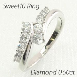 スイート 10 アニバーサリー メモリアル グラデーション カーブ ダイヤモンド リング 指輪 18金 K18 ゴールド K18WG 【送料無料】