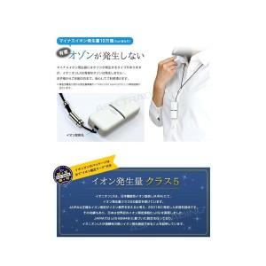 イオニオンLX 送料無料 マイナスイオン発生器 アレルギー ほこり 日本製 花粉対策 ウイルス ハウスダスト イオニオンMX 花粉症 PM2.5