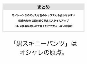 【送料無料】スキニーパンツ 黒 メンズ  チノパン チノ ストレッチ スキニー 黒 冬物/b429/ブラックS.M.L.LL