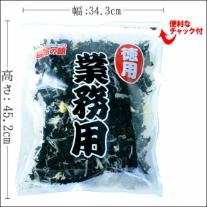 【SALE】送料無料 寒天海藻サラダ メガ盛260g サラダが簡単♪ 寒天 海藻 サラダ ダイエット 美味しい