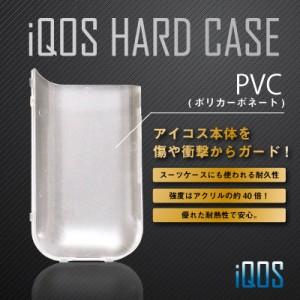 アイコス iQOS iCOS iqos ハードケース ケース アイコスケース カバー 軽量 レディース かわいい《ハート》