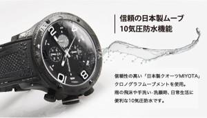 流行ビックフェイス!クロノグラフ搭載 送料無料 メンズ 腕時計 Franc Temps フランテンプス gavarnie ガヴァルニ 10気圧防水
