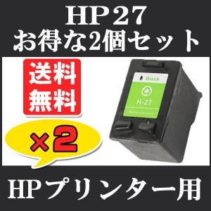 ■【メール便送料無料】HP ( ヒューレット・パッカード )  HP27 C8727AA#003 (ブラック) お得な2個セット Deskjet 3420 450cbi■